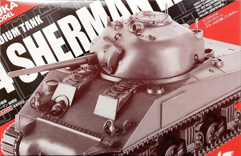 U.S. Medium Tank M4 Sherman, 1:35