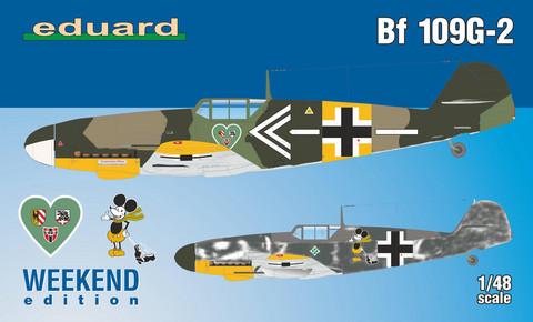 Bf 109 G-2, 1:48