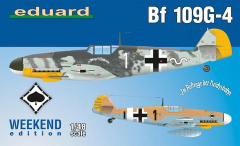 Bf 109G-4, 1:48