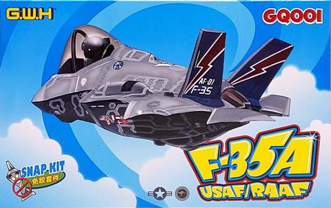 F-35A USAF/RAAF