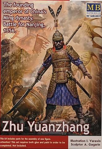 Zhu Yuanzhang, 1:24
