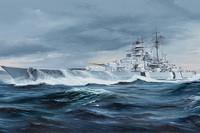 German Bismarck Battleship, 1:350 (pidemmällä toimitusajalla)