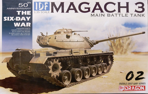 IDF Magach3 Main Battle Tank, 1:35
