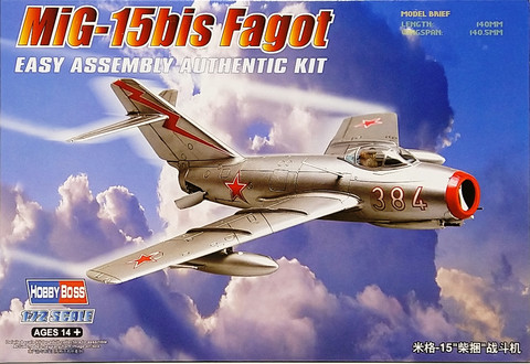 MiG-15bis Fagot, 1:72