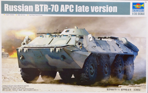 Russian BTR-70 APC, 1:35
