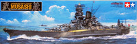 Japanese Battleship Musashi, 1:350