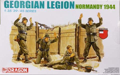 Georgian Legion (Normandy 1944), 1:35