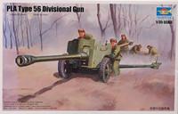 PLA Type 56 Divisional Gun, 1:35