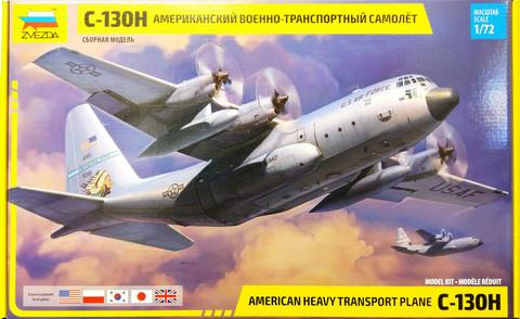 American Heavy Transport Plane C-130H, 1:72
