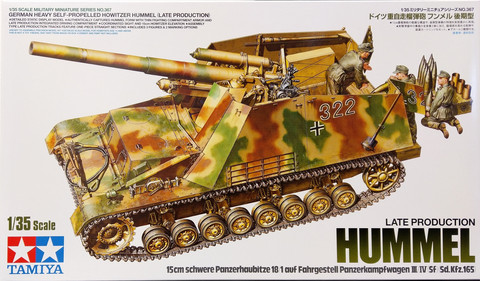 German Heavy Self-Propelled Howitzer Hummel (Late Production), 1:35