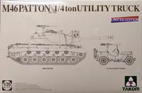M46 Patton & 1/4 ton Utility Truck, 1:35