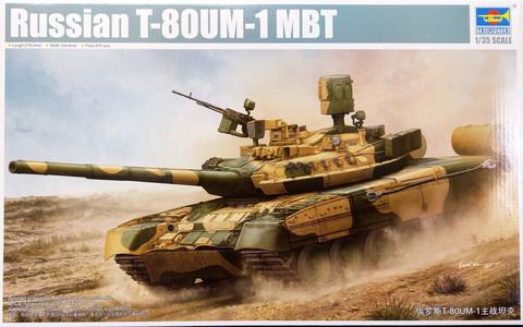 Russian T-80M-1 MBT, 1:35