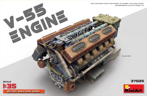 V-55 Engine, 1:35