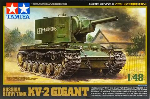 Russian Heavy Tank KV-2 Gigant, 1:48