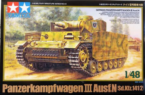 Panzerkampfwagen III Ausf.N, 1:48 (pidemmällä toimitusajalla)