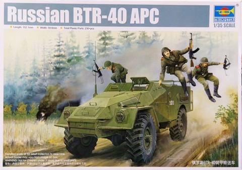Russian BTR-40 APC, 1:35