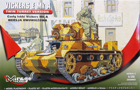 Vickers E Mk.A Twin Turret Version, 1:35