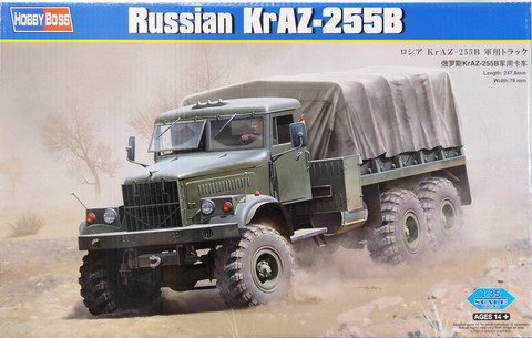Russian KrAZ-255B, 1:35 (pidemmällä toimitusajalla)