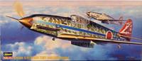 Kawasaki Ki-61-I Tei HIEN (TONY) 244th Flight Regiment, 1:72