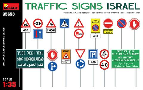 Traffic Signs. Israel, 1:35