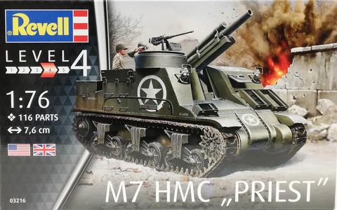 M7 HMC