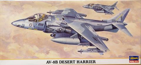 AV-8B Desert Harrier, 1:72