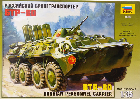 BTR-80 Russian Personnel Carrier, 1:35