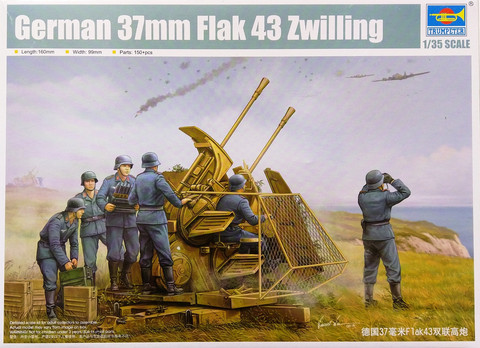 German 37mm Flak 43 Zwilling, 1:35