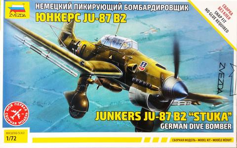 German Dive Bomber Junkers Ju-87 B2