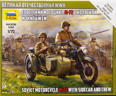 Soviet Motorcycle M-72 with Sidecar and Crew, 1:72