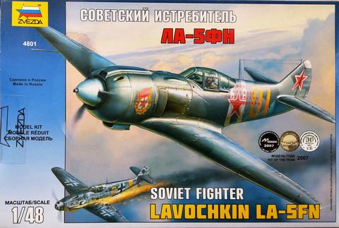 Lavochkin LA-5FN, 1:48