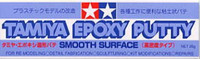 Epoxy Putty (smooth surface)