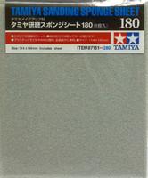 Sanding Sponge Sheet 180 (hiomatyyny)