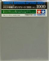 Sanding Sponge Sheet 1000 (hiomatyyny)