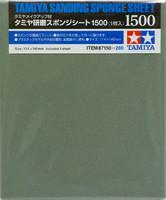 Sanding Sponge Sheet 1500 (hiomatyyny)