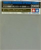 Sanding Sponge Sheet 2000 (hiomatyyny)