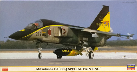 Mitsubishi F-1 '8SQ Special Painting' 1:48