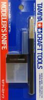 Modeler's Knife - veitsi (sis. 25 kpl vaihtoteriä)