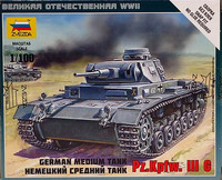 German Medium Tank Pz.Kpfw.III G 1:100