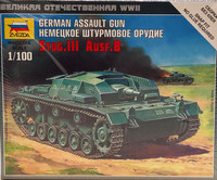 German Assault Gun StuG.III Ausf.B 1:100