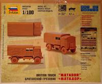 British Truck