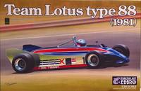 Lotus Type 88 '81, 1:20