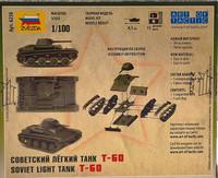 Soviet Light Tank T-60 1:100