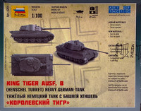 German Heavy Tank King Tiger Ausf.B (Henschel Turret) 1:100