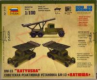 BM-13 'Katyusha' 1:100