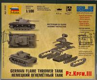 German Flame Thrower Tank Pz.Kpfw.III 1:100