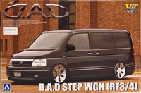 Honda Step Wagon D.A.D 1:24