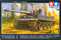 German Tiger I Early Production 1:48