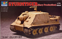 Sturmtiger Early production 1:72
