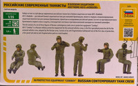 Russian Contemporary Tank Crew 1:35
